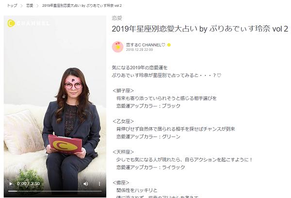 C Channelの動画